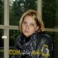 أنا عائشة من تونس 24 سنة عازب(ة) و أبحث عن رجال ل الدردشة