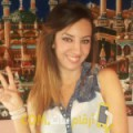 أنا بسمة من المغرب 28 سنة عازب(ة) و أبحث عن رجال ل الحب