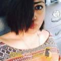 أنا أمينة من مصر 25 سنة عازب(ة) و أبحث عن رجال ل المتعة
