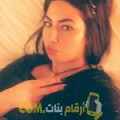 أنا ريحانة من المغرب 29 سنة عازب(ة) و أبحث عن رجال ل الزواج