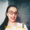 أنا ندى من تونس 19 سنة عازب(ة) و أبحث عن رجال ل المتعة
