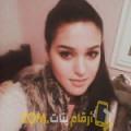 أنا سيرين من تونس 25 سنة عازب(ة) و أبحث عن رجال ل الدردشة