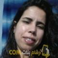 أنا فاطمة من المغرب 27 سنة عازب(ة) و أبحث عن رجال ل الدردشة