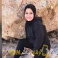 أنا سمر من مصر 22 سنة عازب(ة) و أبحث عن رجال ل الحب
