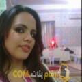 أنا سعدية من مصر 23 سنة عازب(ة) و أبحث عن رجال ل الدردشة