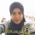 أنا سلمى من ليبيا 26 سنة عازب(ة) و أبحث عن رجال ل الحب