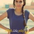 أنا كريمة من الكويت 19 سنة عازب(ة) و أبحث عن رجال ل المتعة