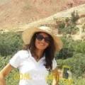 أنا حلى من عمان 43 سنة مطلق(ة) و أبحث عن رجال ل الصداقة
