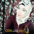 أنا يسر من المغرب 21 سنة عازب(ة) و أبحث عن رجال ل الحب