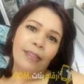 أنا فريدة من سوريا 41 سنة مطلق(ة) و أبحث عن رجال ل الحب
