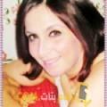 أنا نظيرة من السعودية 36 سنة مطلق(ة) و أبحث عن رجال ل الصداقة