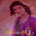 أنا غفران من الجزائر 44 سنة مطلق(ة) و أبحث عن رجال ل الدردشة