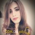 أنا أمال من لبنان 24 سنة عازب(ة) و أبحث عن رجال ل الدردشة