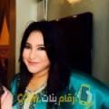 أنا ريم من الكويت 25 سنة عازب(ة) و أبحث عن رجال ل الدردشة