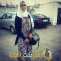أنا صبرينة من العراق 23 سنة عازب(ة) و أبحث عن رجال ل الزواج