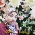أنا لانة من عمان 31 سنة عازب(ة) و أبحث عن رجال ل التعارف