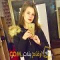 أنا سلمى من مصر 24 سنة عازب(ة) و أبحث عن رجال ل الصداقة