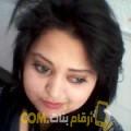 أنا فاتن من البحرين 23 سنة عازب(ة) و أبحث عن رجال ل التعارف