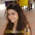 أنا جمانة من ليبيا 27 سنة عازب(ة) و أبحث عن رجال ل الزواج