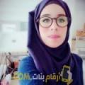 أنا زهور من العراق 25 سنة عازب(ة) و أبحث عن رجال ل الزواج