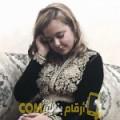 أنا عفاف من سوريا 18 سنة عازب(ة) و أبحث عن رجال ل الحب