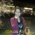 أنا إكرام من البحرين 21 سنة عازب(ة) و أبحث عن رجال ل المتعة