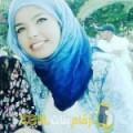 أنا أمينة من الأردن 22 سنة عازب(ة) و أبحث عن رجال ل الحب