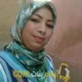 أنا نهيلة من اليمن 21 سنة عازب(ة) و أبحث عن رجال ل الصداقة