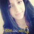 أنا عزيزة من مصر 20 سنة عازب(ة) و أبحث عن رجال ل التعارف