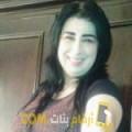 أنا هديل من مصر 43 سنة مطلق(ة) و أبحث عن رجال ل الزواج