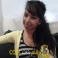 أنا وجدان من البحرين 26 سنة عازب(ة) و أبحث عن رجال ل الصداقة