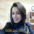 أنا مونية من العراق 26 سنة عازب(ة) و أبحث عن رجال ل الصداقة
