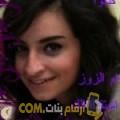 أنا مارية من اليمن 42 سنة مطلق(ة) و أبحث عن رجال ل الحب