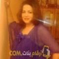 أنا فدوى من الكويت 47 سنة مطلق(ة) و أبحث عن رجال ل الصداقة