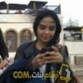 أنا محبوبة من اليمن 25 سنة عازب(ة) و أبحث عن رجال ل الدردشة
