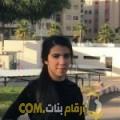 أنا بشرى من الجزائر 18 سنة عازب(ة) و أبحث عن رجال ل الصداقة