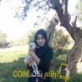 أنا دانة من العراق 38 سنة مطلق(ة) و أبحث عن رجال ل الزواج