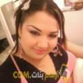 أنا فايزة من تونس 31 سنة عازب(ة) و أبحث عن رجال ل الحب