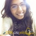 أنا مجدولين من السعودية 21 سنة عازب(ة) و أبحث عن رجال ل المتعة