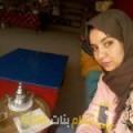 أنا أحلام من الجزائر 28 سنة عازب(ة) و أبحث عن رجال ل الحب