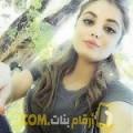 أنا نور الهدى من الكويت 24 سنة عازب(ة) و أبحث عن رجال ل الزواج