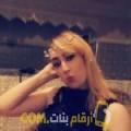 أنا سعدية من فلسطين 34 سنة مطلق(ة) و أبحث عن رجال ل الصداقة