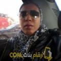 أنا هنودة من ليبيا 29 سنة عازب(ة) و أبحث عن رجال ل الدردشة