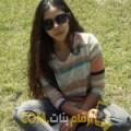أنا جواهر من قطر 18 سنة عازب(ة) و أبحث عن رجال ل المتعة