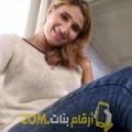 أنا وئام من لبنان 33 سنة مطلق(ة) و أبحث عن رجال ل التعارف