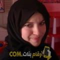 أنا مروى من سوريا 28 سنة عازب(ة) و أبحث عن رجال ل المتعة