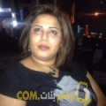 أنا إنصاف من تونس 28 سنة عازب(ة) و أبحث عن رجال ل الزواج