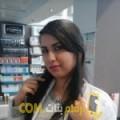 أنا شهرزاد من مصر 26 سنة عازب(ة) و أبحث عن رجال ل الزواج