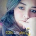 أنا شيماء من المغرب 20 سنة عازب(ة) و أبحث عن رجال ل الصداقة