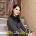 أنا بهيجة من عمان 26 سنة عازب(ة) و أبحث عن رجال ل الصداقة